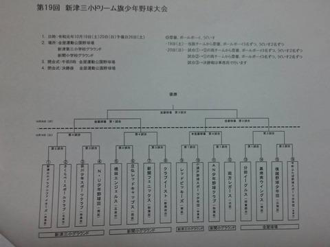 20191023_201230