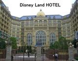 Disney lsnd hotel