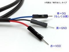 DS18B20-WP-qi