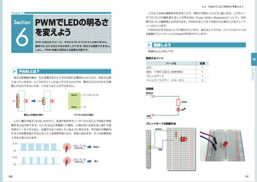 book52-image4