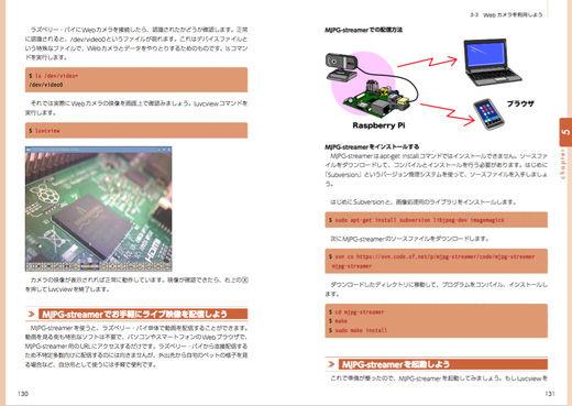 book52-image3