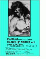 TRASH−UP!!1