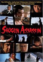 shogun_assassin