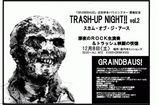 TRASH−UP!!2