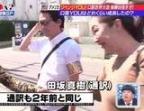 【テレ東】ピエール瀧にコカイン譲渡容疑で逮捕の女、「YOUは何しに日本へ?」の通訳