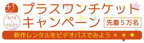 campaign_logo