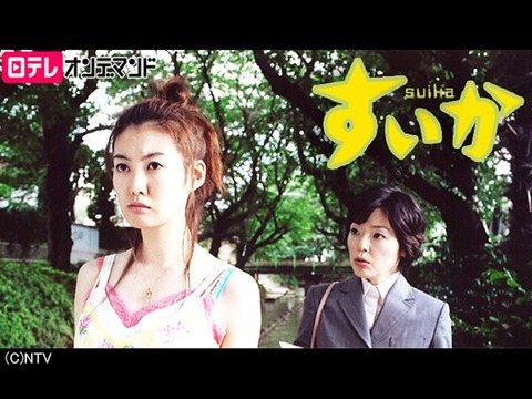 02_drama