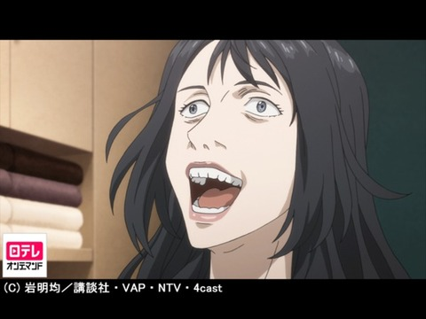 03_anime