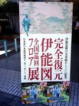 2012-08-05 16:16:48 写真1