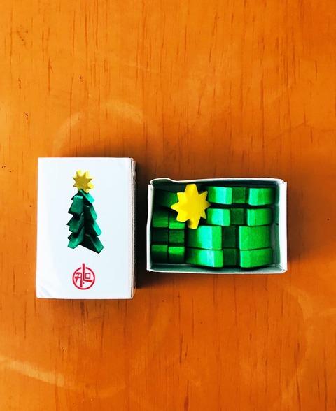 マッチクリスマス
