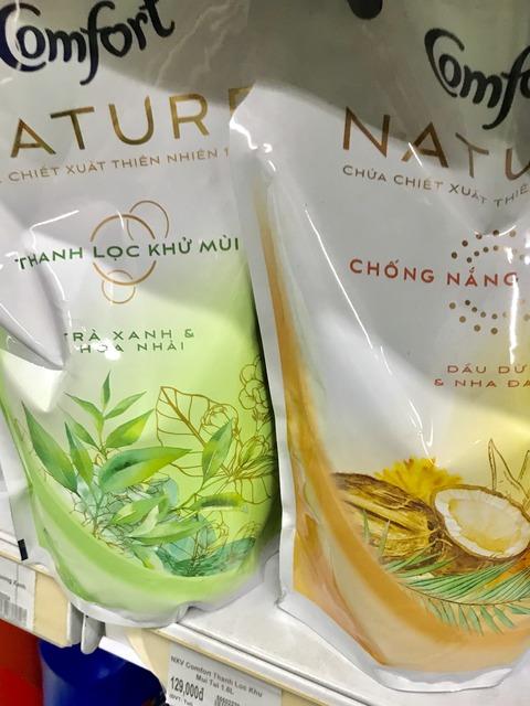柔軟剤お茶とココナッツ