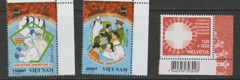 ベトナム コロナ切手