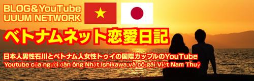 石川ファミリーズ中PNG7abc