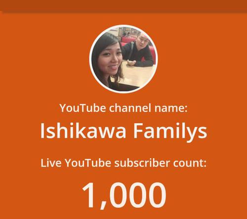 Ishikawa Familys1000