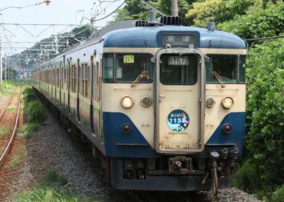 boso113 (3)