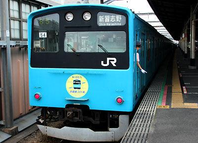 keiyo201 (5)