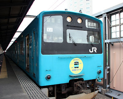 keiyo201 (9)
