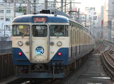 boso113 (8)
