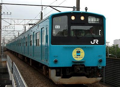 keiyo201 (4)