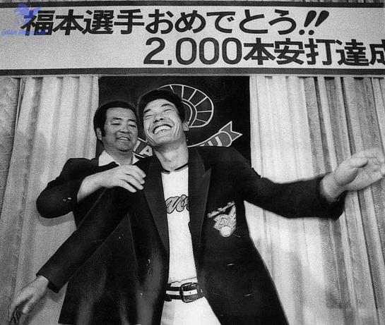 福本2000本
