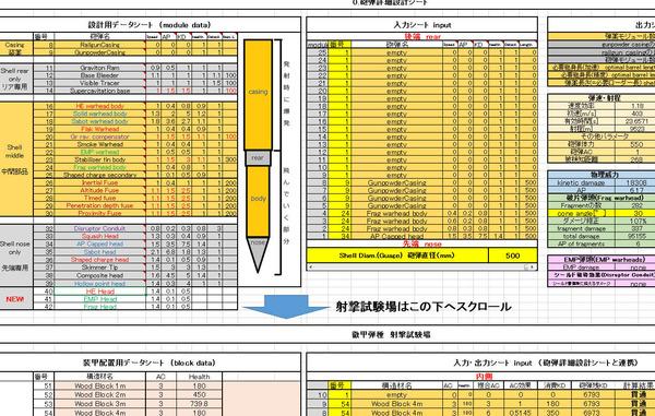 新しいビットマップ イメージ (5)