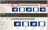 nautilus-toolbar-editor-1