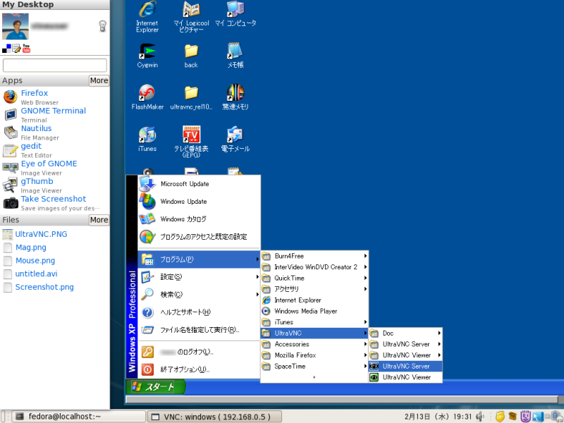 Ultravnc Viewer Linux