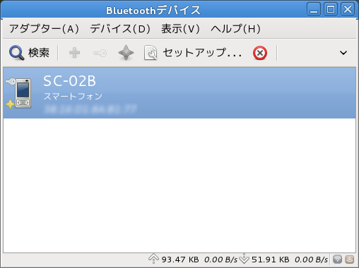ファイル 転送 bluetooth