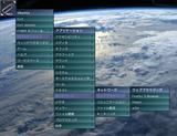 wm-menu