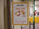 offline-801-1