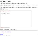 tex-pdf-server