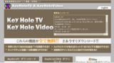 KeyHoleTV-2