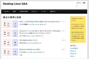 linux-q2a