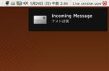 gm-notify-1