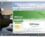 VirtualBox-net