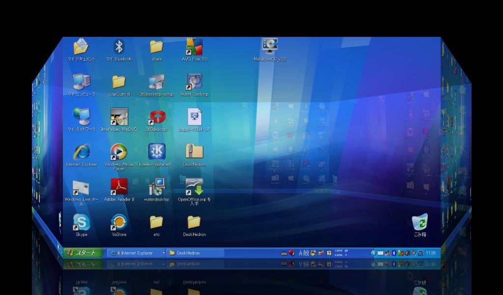Xp Repair Pro 2006 3.1 6