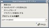 yumex-0