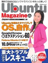Ubuntumag03