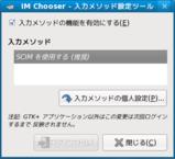 F9-jp-0