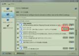 KDE4.1-setup-1