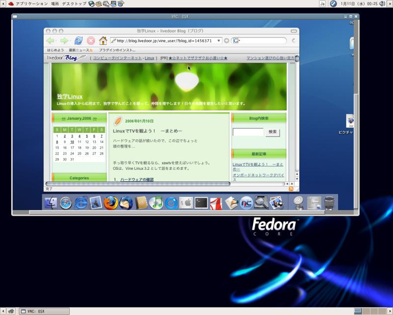 OSX2Fedora