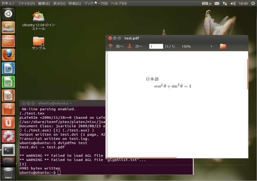 独学Linux : ubuntu-defaults-builderを利用したLiveCDの