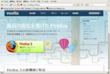 firefox3-1