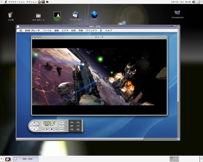 OSX2Vine