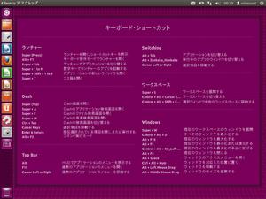 0229-japanese-unity-menu