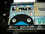 2008-LinuxWorld-2