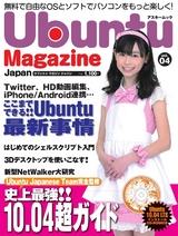 ubuntumagazine-04