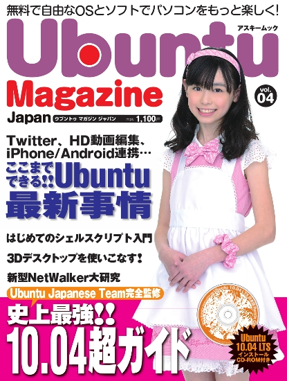 ubumag-02cover