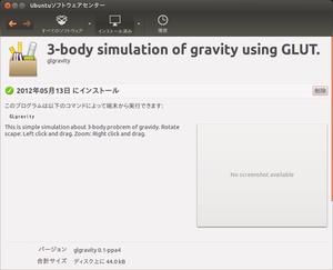 SC-Glgravity