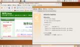 eeepc-ubuntu-2